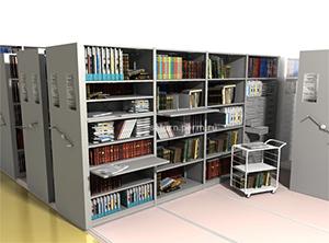 Высоты книжных стеллажей на складах и в библиотеках и книжных коллекторах.